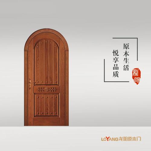 龙阳原木门-LY8111