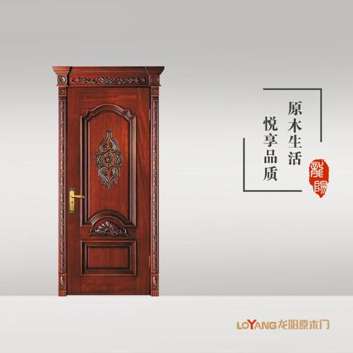龙阳原木门-LY8136