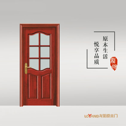 龙阳原木门-LY8705