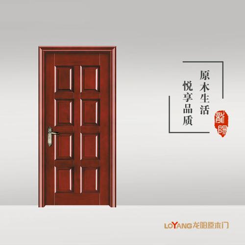 龙阳原木门-LY8501