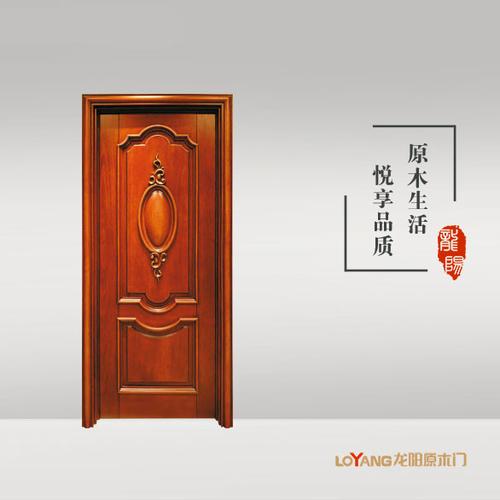 龙阳原木门-LY8350
