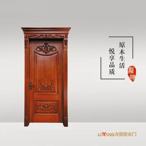 龙阳原木门-LY8117