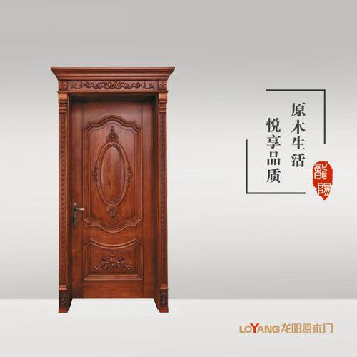龙阳原木门-LY8112