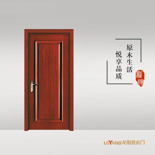 龙阳原木门-LY8328