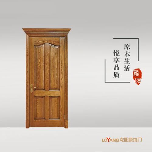 龙阳原木门-LY8145