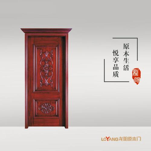 龙阳原木门-LY8135