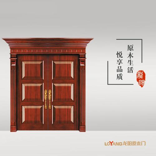 龙阳原木门-LY8102