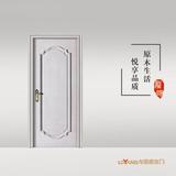 龙阳原木门 -LY8333