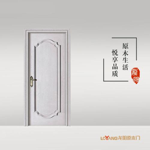 龙阳原木门-LY8333