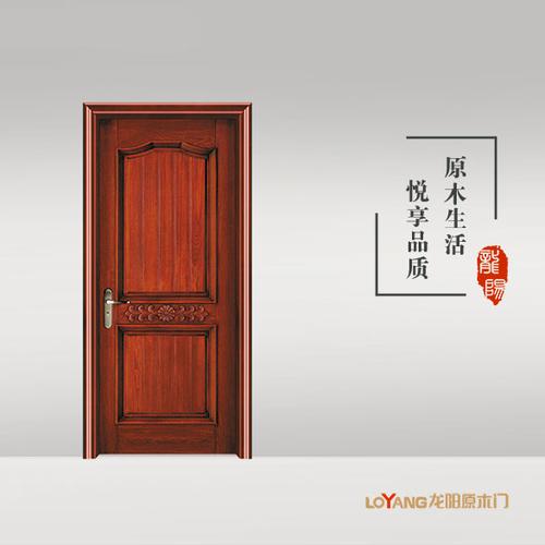 龙阳原木门-LY8310