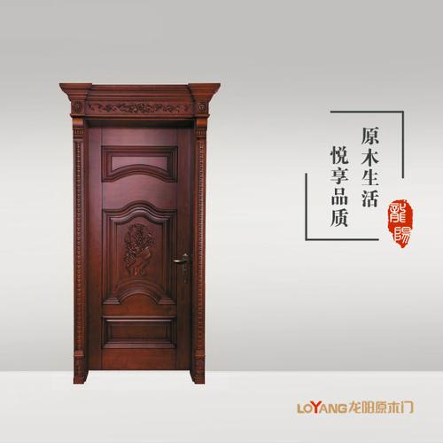 龙阳原木门-LY8119