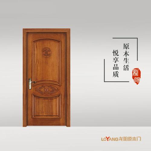 龙阳原木门-LY8312