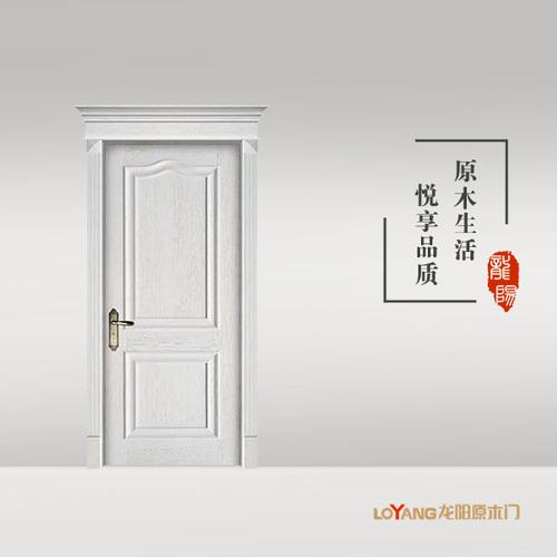 龙阳原木门-LY8110