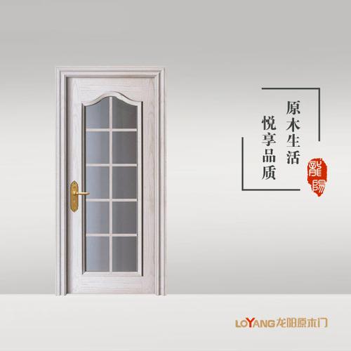 龙阳原木门-LY8708
