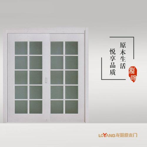 龙阳原木门-LY8905