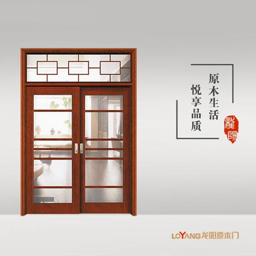 龙阳原木门-LY8901