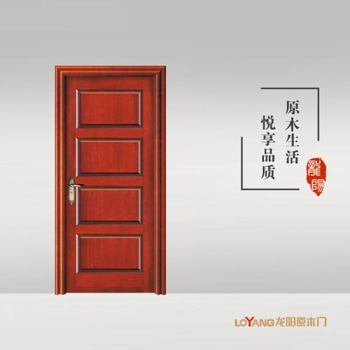 龙阳原木门-LY8503