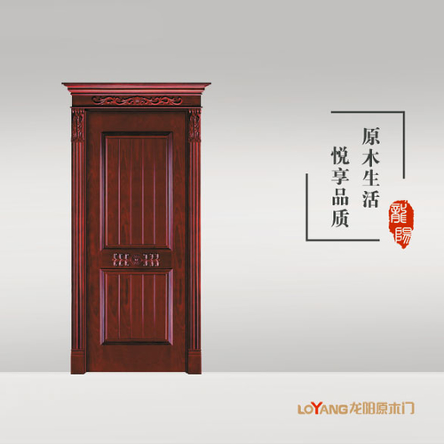 龙阳原木门-LY8131