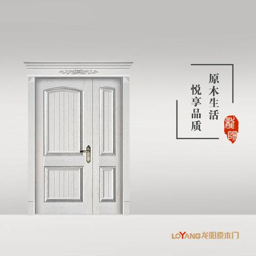 龙阳原木门-LY8103