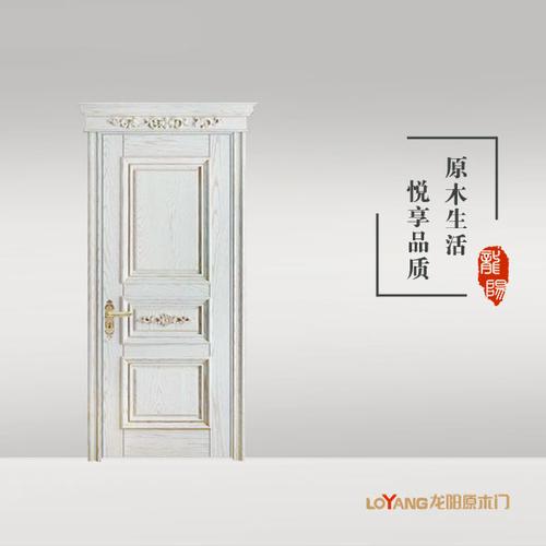 龙阳原木门-LY8356