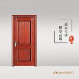 龍陽原木門 -LY8320