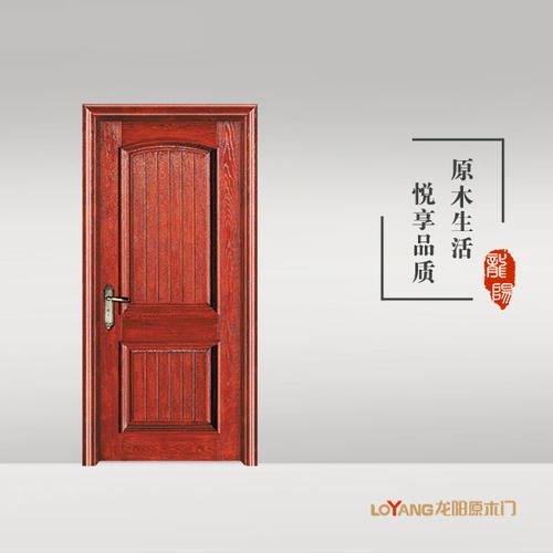 龙阳原木门-LY8320