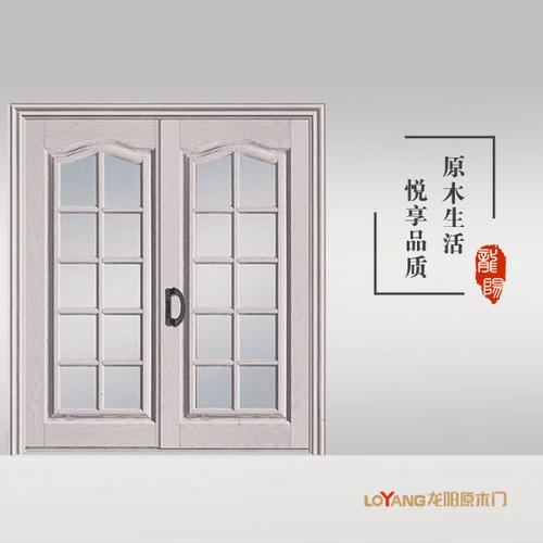龙阳原木门-LY8902