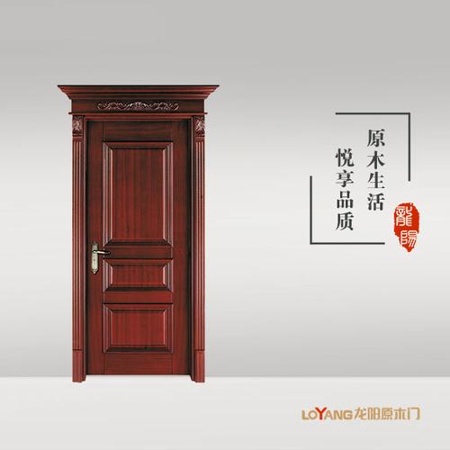 龙阳原木门-LY8109