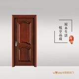 龍陽原木門 -LY8323