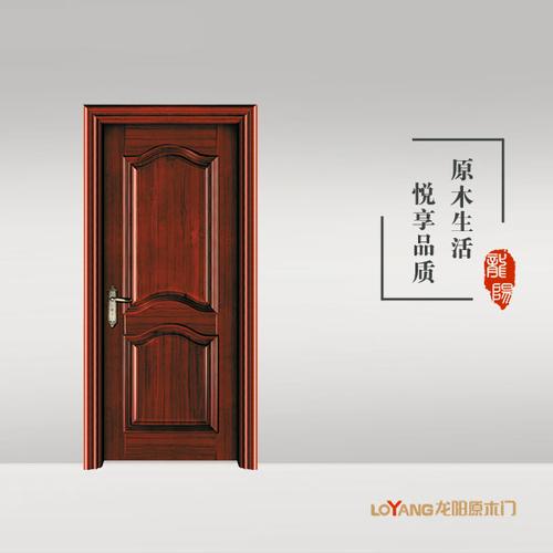 龙阳原木门-LY8323