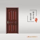 龙阳原木门 -LY8316
