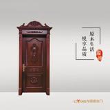 龙阳原木门 -LY8122
