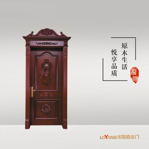 龙阳原木门-LY8122