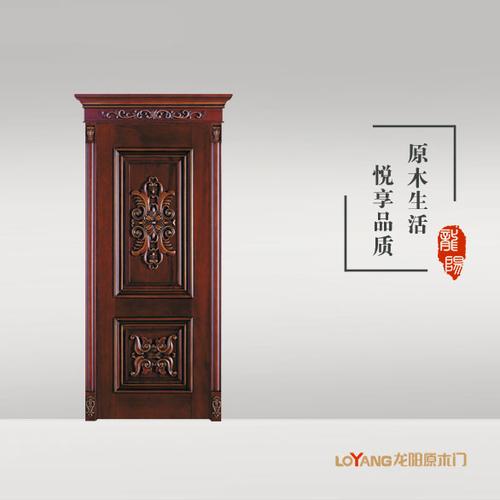 龙阳原木门-LY8140