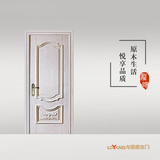 龙阳原木门 -LY8308