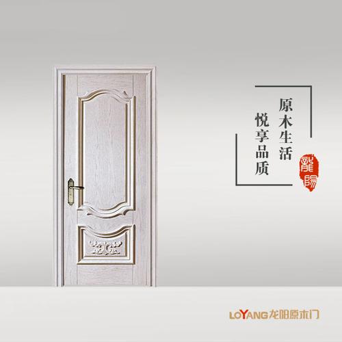 龙阳原木门-LY8308