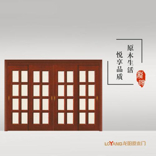 龙阳原木门-LY8906
