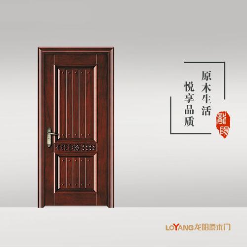 龙阳原木门-LY8305