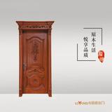 龙阳原木门 -LY8118