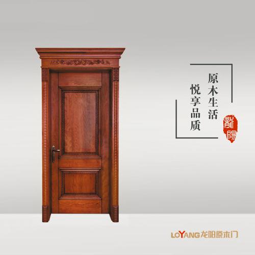 龙阳原木门-LY8116