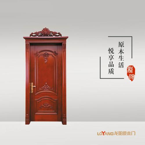 龙阳原木门-LY8121