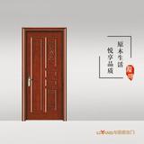 龙阳原木门 -LY8319
