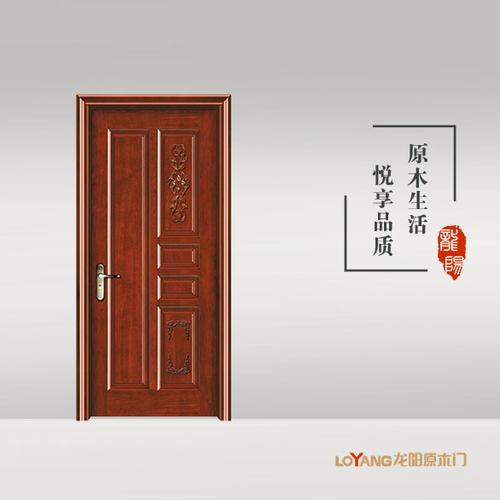 龙阳原木门-LY8319
