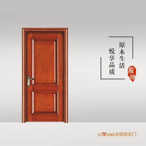龙阳原木门-LY8321