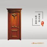 龙阳原木门 -LY8143