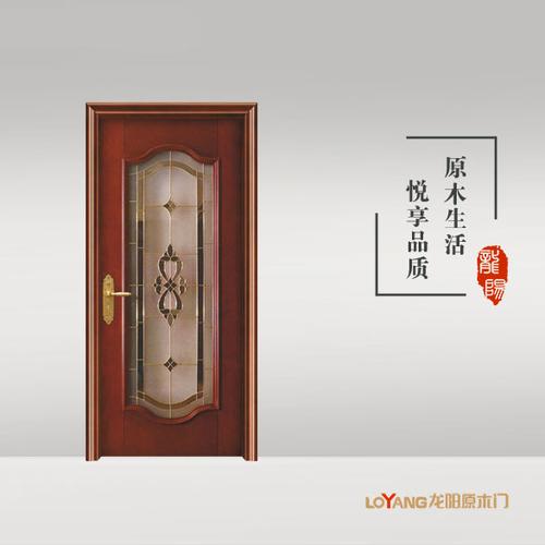 龙阳原木门-LY8702