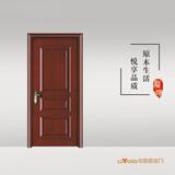 龍陽原木門 -LY8329