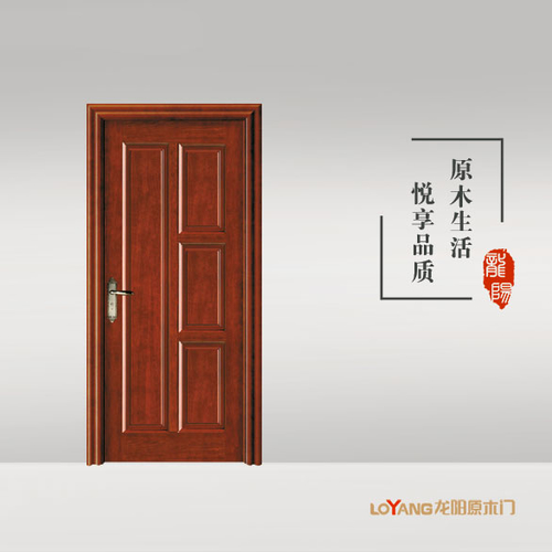 龙阳原木门-LY8505