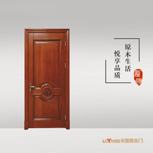 龙阳原木门-LY8343