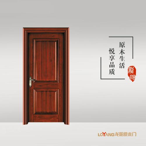 龙阳原木门-LY8332